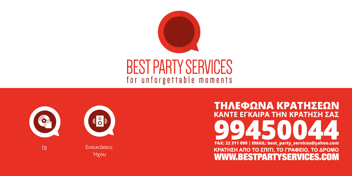 best-party-services