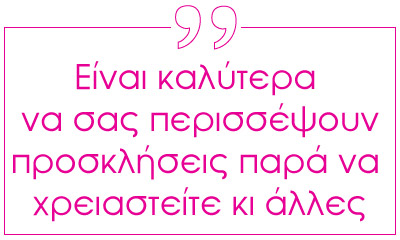 quotes web-prosklitiria