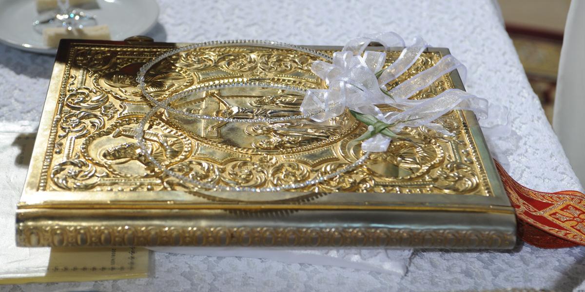 Ιεροί συμβολισμοί στο γάμο