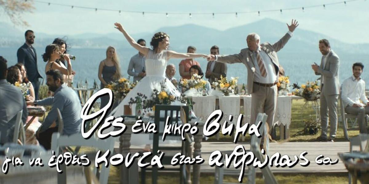 Μπύρα Άλφα διαφήμιση