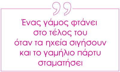 quotes-for-web-telos-gamou